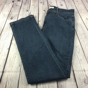​Levi's Perfectly Slimming 512 Straight Leg Jeans
